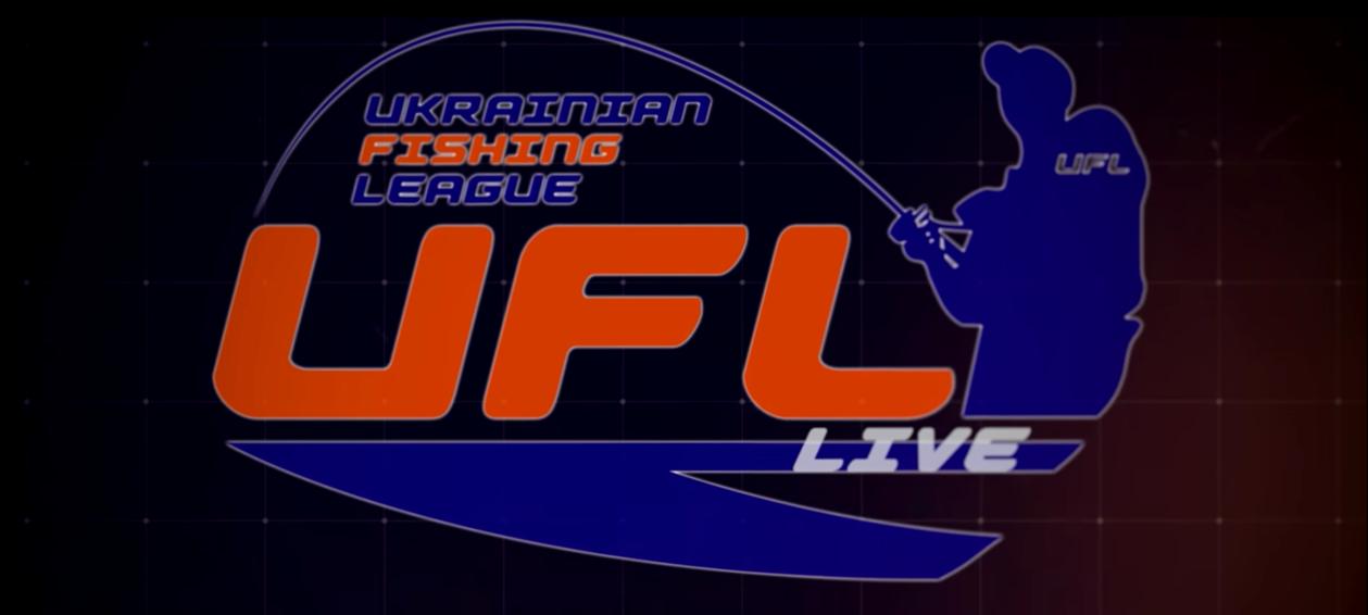 ufl-final