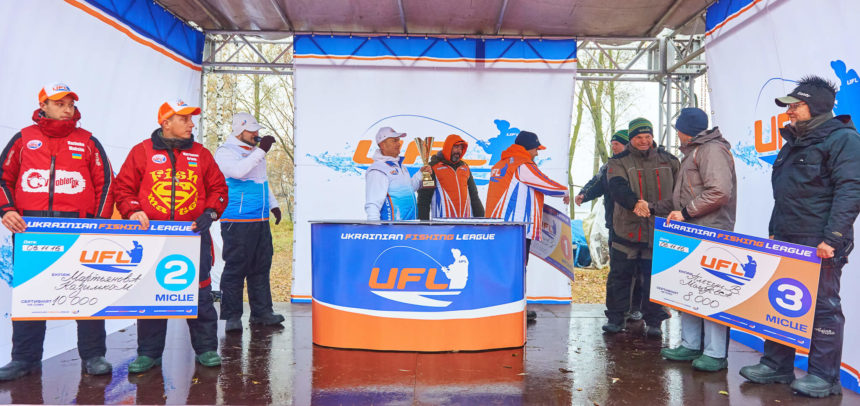 Відбірковий етап UFL 2017