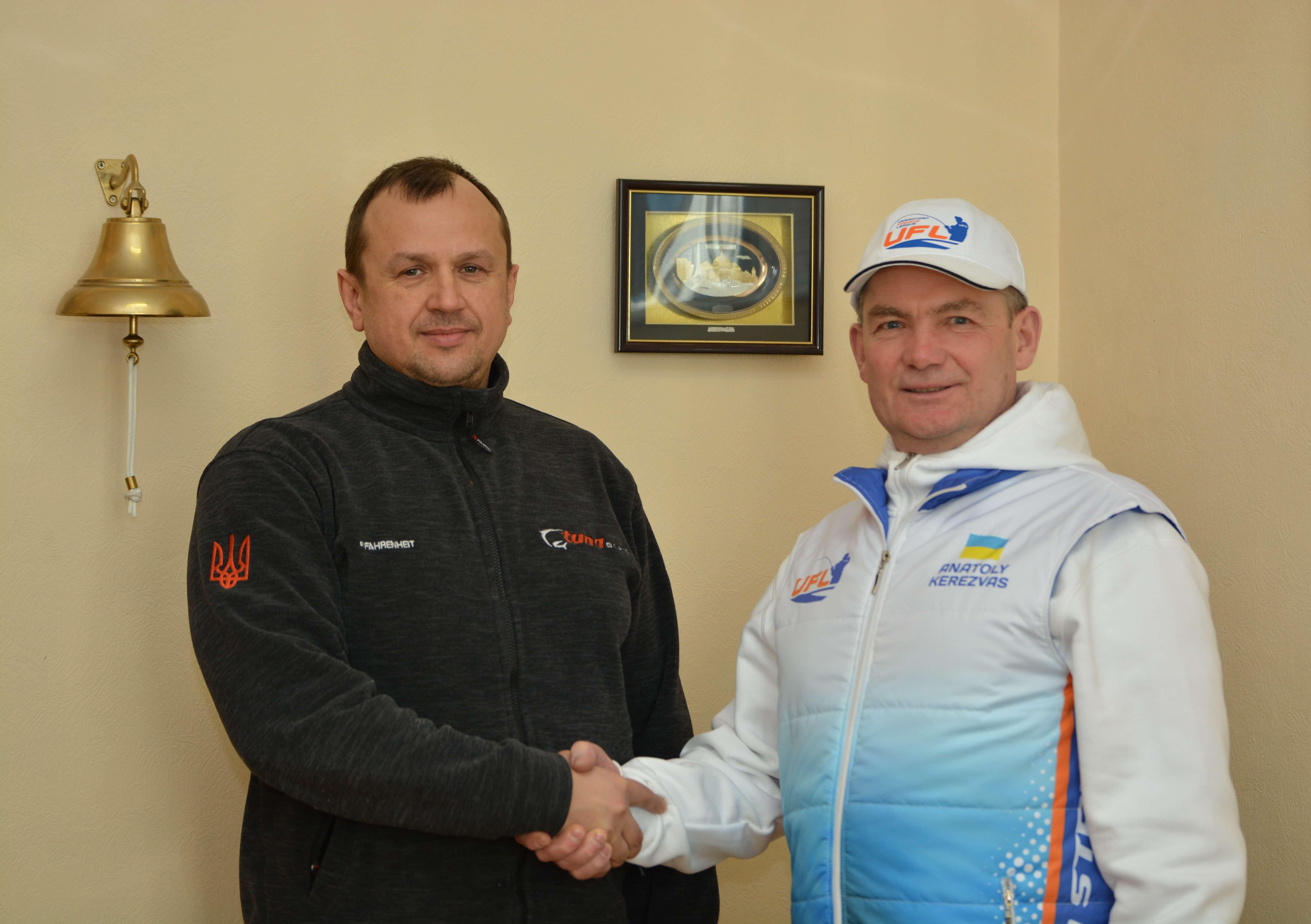 UFL-2017-golovnyi-pryz-1
