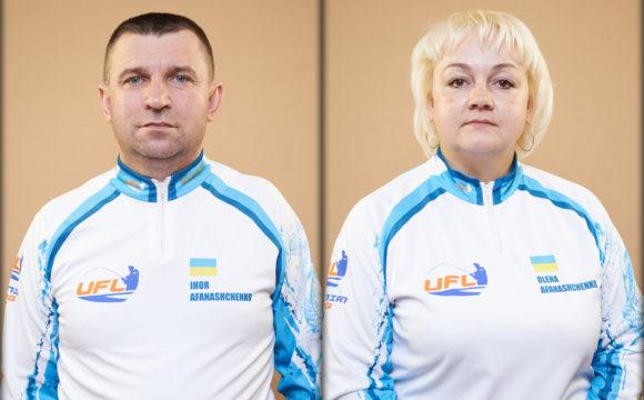 Афанащенко-Афанащенко