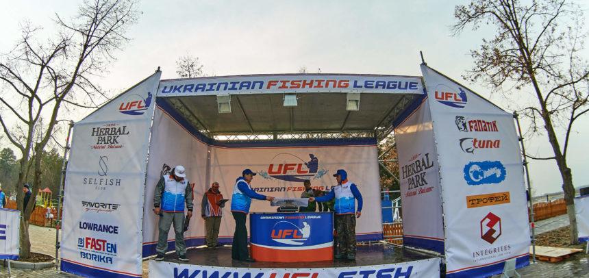 Перший етап UFL 2017