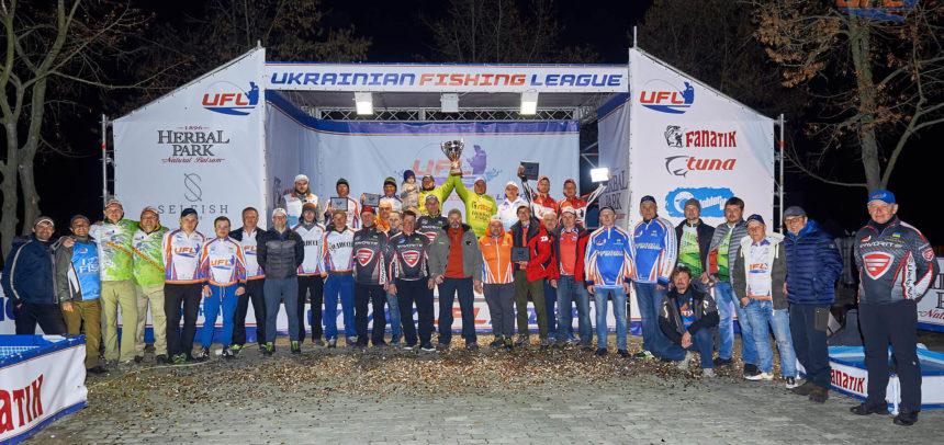 Нагородження переможців Першого етапу UFL 2017
