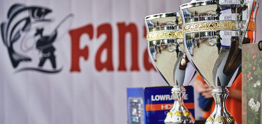Награждение победителей Второго этапа UFL 2017