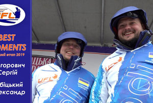 ПЕРШЕ МIСЦЕ першого етапу UFL 2019 KODI FISHING TEAM! Кращі моменти екіпажу Григорович – Рибіцький!