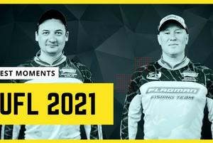 Перший етап UFL 2021! FLAGMAN – JACKPOT, Одаренко Сергій – Лялин Олександр!