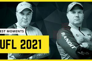 Перший етап UFL 2021! FANATIK, Петраш Юрий – Мельник Андрей – Лясов Данило