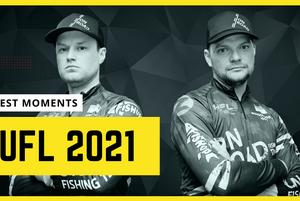 Перший етап UFL 2021! ON ROAD – ZEMEX – FishUp, Таран Дмитро – Новгородський Ігор!